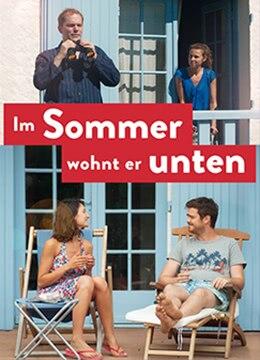 《他夏天住在楼下》2015年德国,法国剧情,喜剧电影在线观看