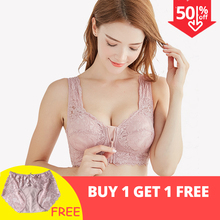 Front zipper sexy lace top underwear lingerie female brassiere push up bra and panty set for women plus size intimates lolita clone prusa i3 mk2 5s mk3s mmu2s complete kit no printer part for prusa i3 mk2 5s mk3s multi material 2s upgrade kit