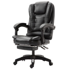 E Game Chair Office Boss Nap Chairs for 150kg Ergonomic Handrail PU Chair with 7 or 2 Places Massage Armrest E-sports Chair(China)