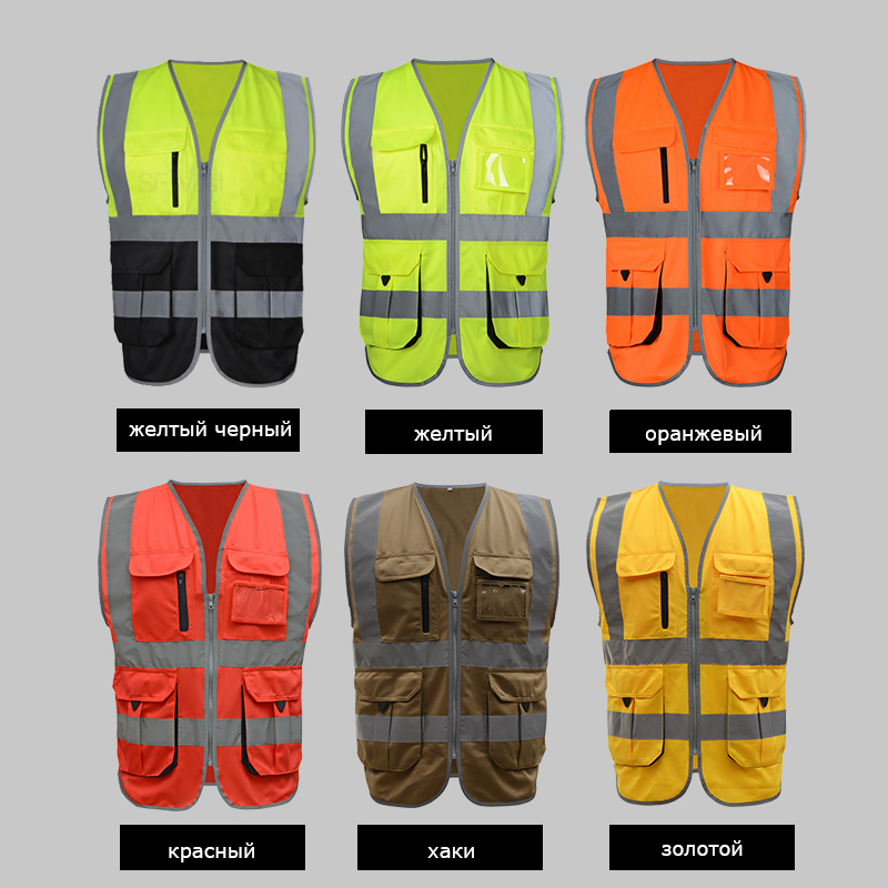 High visibility safety clothes reflective vest reporter warehouse repairman port maintenance workers khaki red yellow orange fluorescence yellow high visibility