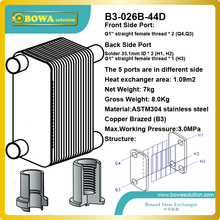 B3 026B 44D SUS304 stainless steel plate heat exchanger for bypass precool circyle equipments replace tranter
