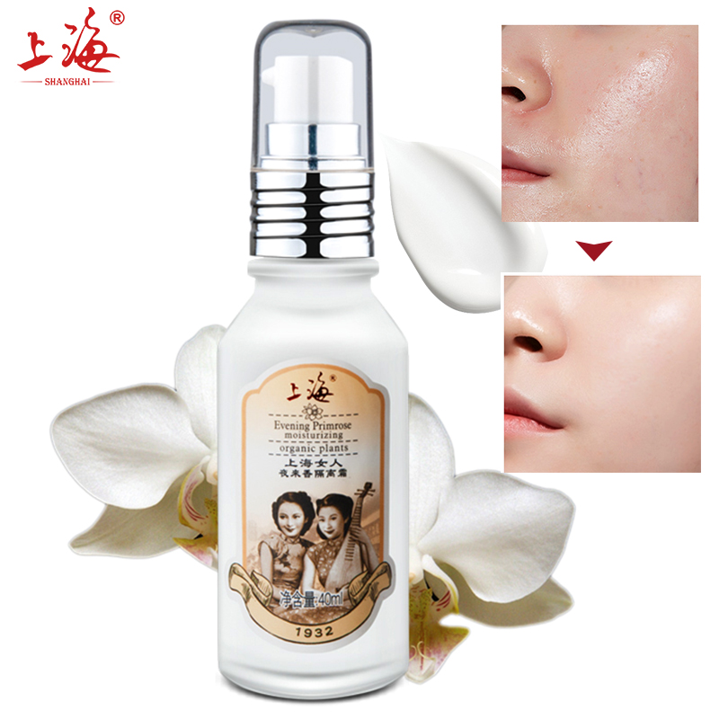 SHANG HAI Tuberose Base Makeup foundation face whitening cream make up primer Concealer Moisturizing face primer skin care