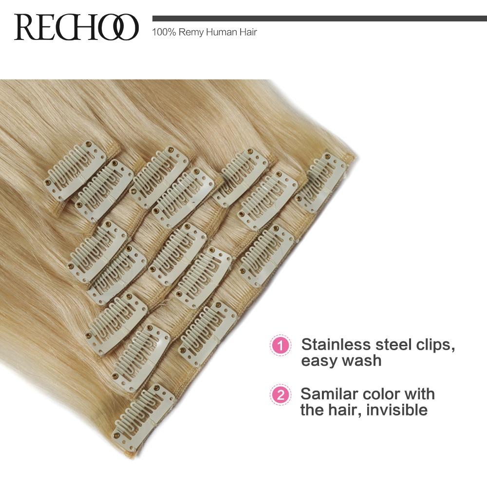 Rechoo Straight Brazīlijas mašīna izgatavota Remy 100% cilvēka - Cilvēka mati (baltajiem) - Foto 4