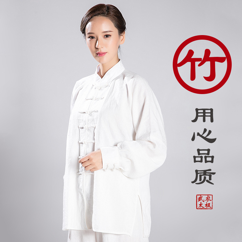 Chinese Traditional Taichi Uniform Solid Color Cotton Tai Chi Suit Kung Fu Clothes Martial Arts Clothing For Men Woman