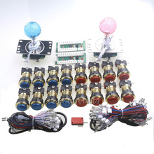 New Arcade DIY Kits Parts LED USB PC Encoders & PC LED 4/8 Way Joysticks & 16x Chrome Gold LED Push Buttons For MAME Multicade