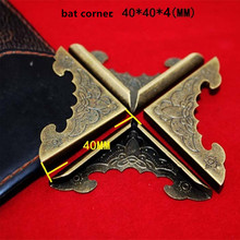 Bronze Tone Book Scrapbooking Albums Menus Corner Protectors Metal Bat Corners For Books,40*40*4mm,Fit 4mm,4Pcs