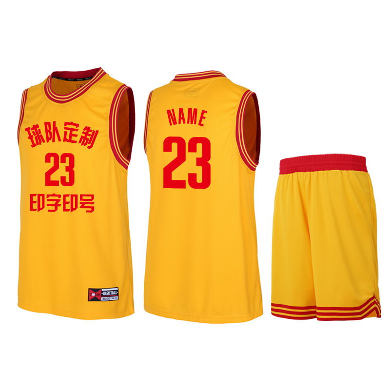 a074fc9ee8ba Free Shipping Custom Team Basketball Jerseys Adults Youth High school  Basketball Uniforms Add Your Own No. Name Logo  004-in Basketball Jerseys  from Sports ...