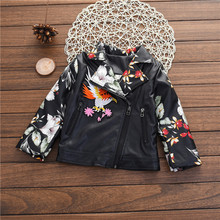 Kids Outwear 2016 Autumn Winter Girls Coats Boys PU Leather Jacket Thicken Casual Handwork Embroidery Children Outerwear BX8053