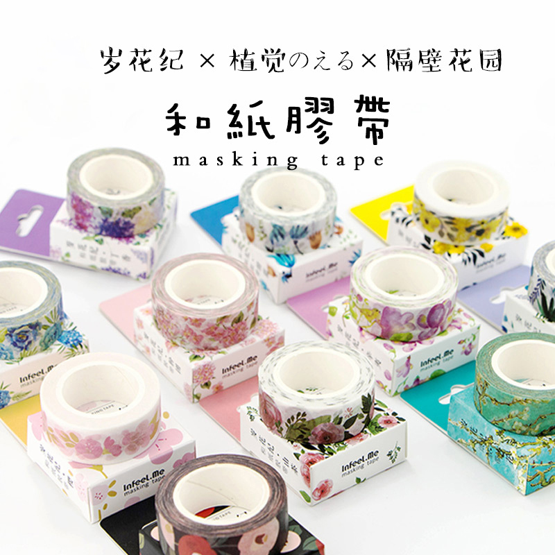 15mm X 7m Cute Kawaii Flowers Masking Washi Tape Decorative Adhesive Tape Decor Decora Diy Scrapbooking Sticker Label Stationery