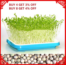 VICTMAX 3 Colors 2sets Double-Layer  Sprouter Nursery Tray Seed Pots Hydroponics Basket Flower Plant Germination Box