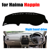 font b Car b font dashboard covers for Haima Happin all the years Right hand