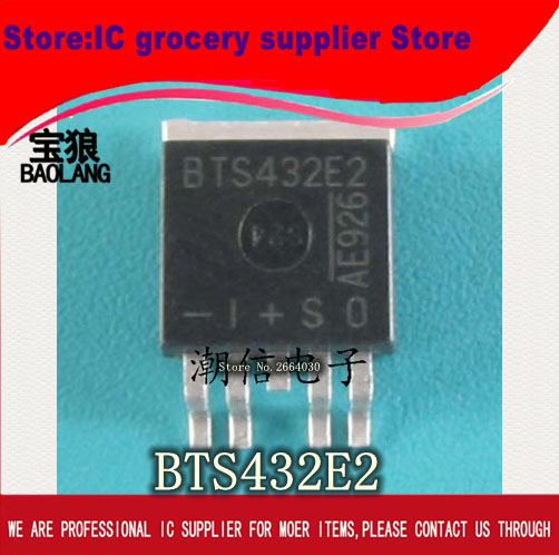 10PCS BTS432E2 TO-220