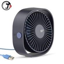 ミニusbテーブルデスク個人ファン360度回転超静音速usb冷却ファン
