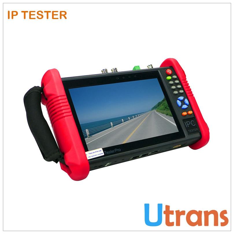 все цены на  IP CCTV Tester 7 Inch LCD Touch Screen 1080P Onvif Wifi POE PTZ Control DC 12V Camera IP Tester  онлайн