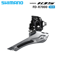 SHIMANO 105 RD R7000 2x11speed Front Derailleur braze on upgrade for FD R7000 5800
