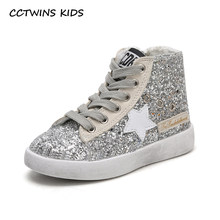 b8c02bb320 Glitter High Tops Promotion-Shop for Promotional Glitter High Tops ...