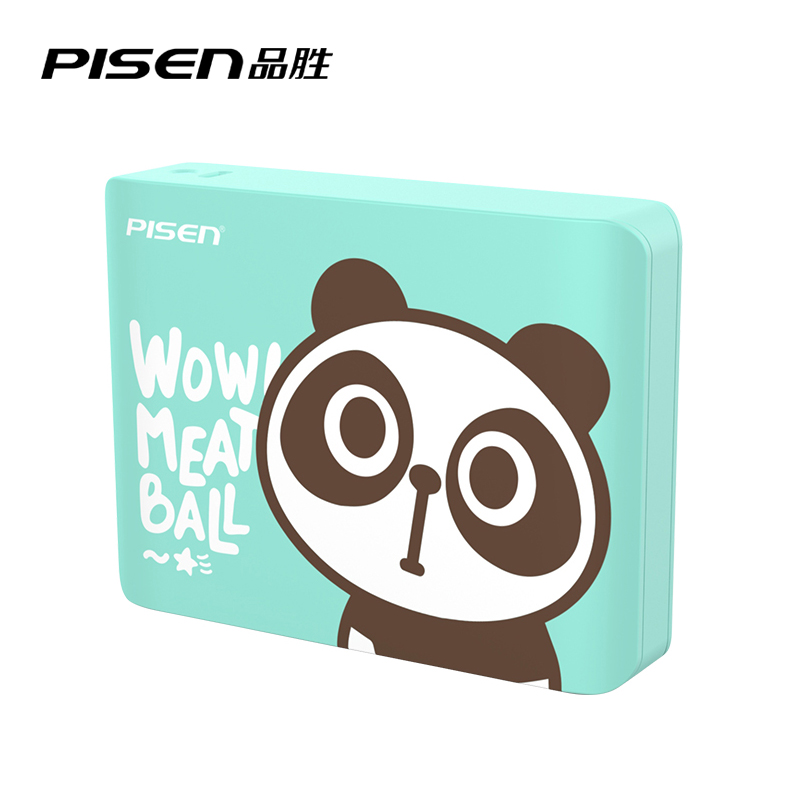 PISEN Fast Charger Power Banks