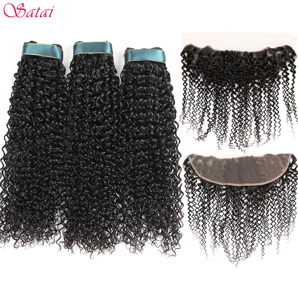 Satai Brazilian Kinky Curly Hair 3 Bundles With Frontal 100% Human Hair Bundles With Closure No Tangle Non Remy Hair Extension