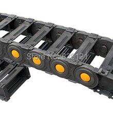 35x50 мм кабельная цепная проволочная цепь с концевыми соединителями пластиковая кабельная цепная цепь для станков с ЧПУ 1000 мм