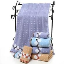 hot deal buy 70x140cm polka dot beach towel terry bath towels bathroom 70*140cm thick luxury solid for spa bathroom bath towels for adults