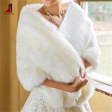 Белый Свадебные палантины зимняя Свадебная накидка Искусственный мех элегантные женские вечерние Куртки Свадебная шаль болеро