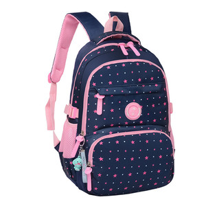 Image 4 - 3 ピース/セット高品質スクールバッグファッションスクールバックパックティーンエイジャーの女の子のためランドセル子供のバックパック mochila アブラソコムツ