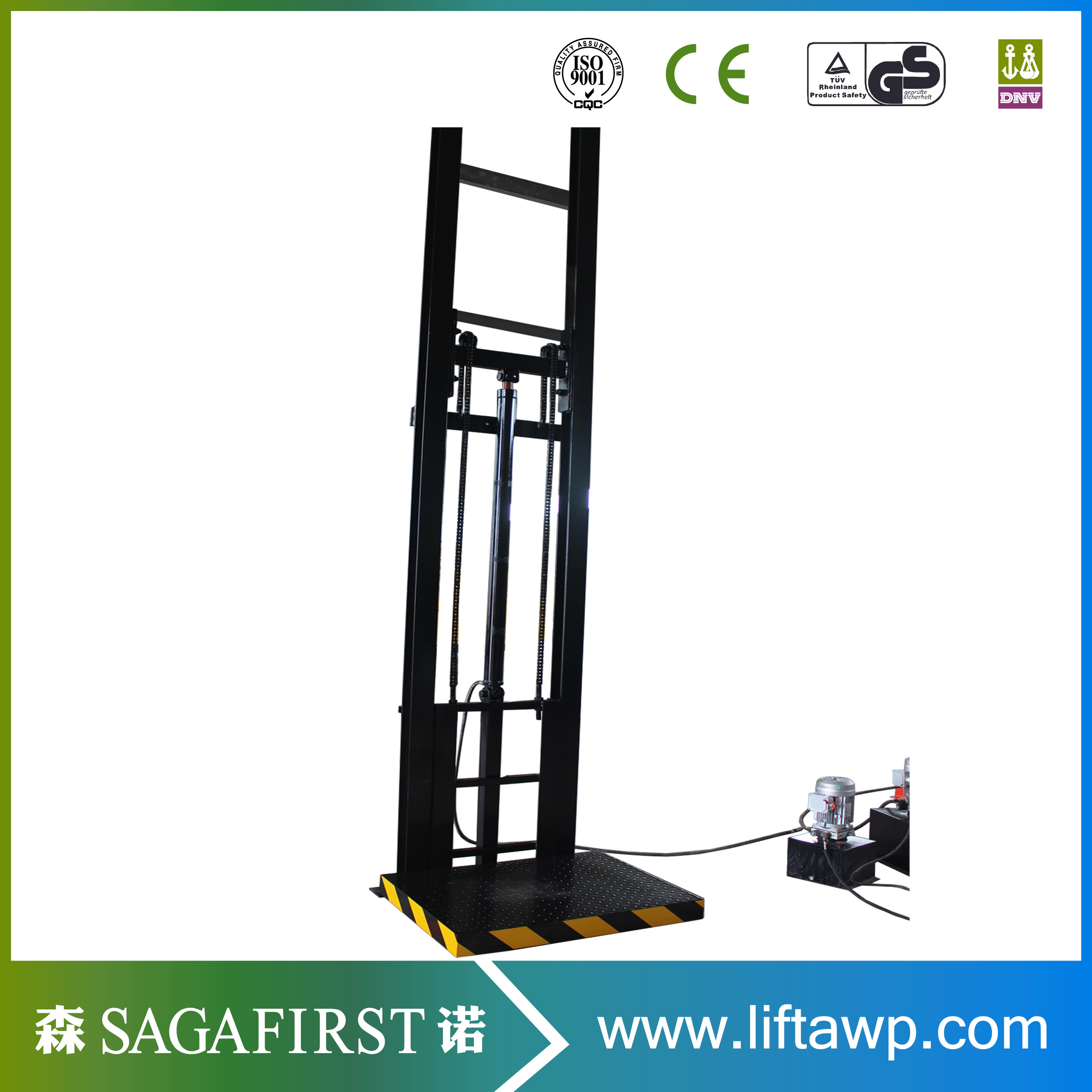 1~10ton Hydraulic Vertical Lifting Equipment  Guide Rail Cargo Lift