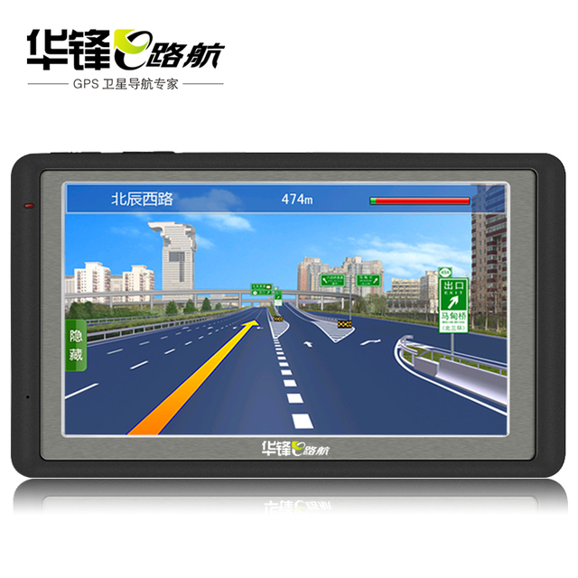 Free shipping Huafeng t7 7 hd bright screen gps car navigation wifi