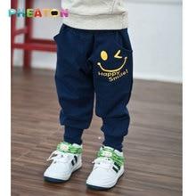 Cotton Kids Boys Pants Smiling Boys Harem Pants Boys Clothes Sports Casual Boys Trousers