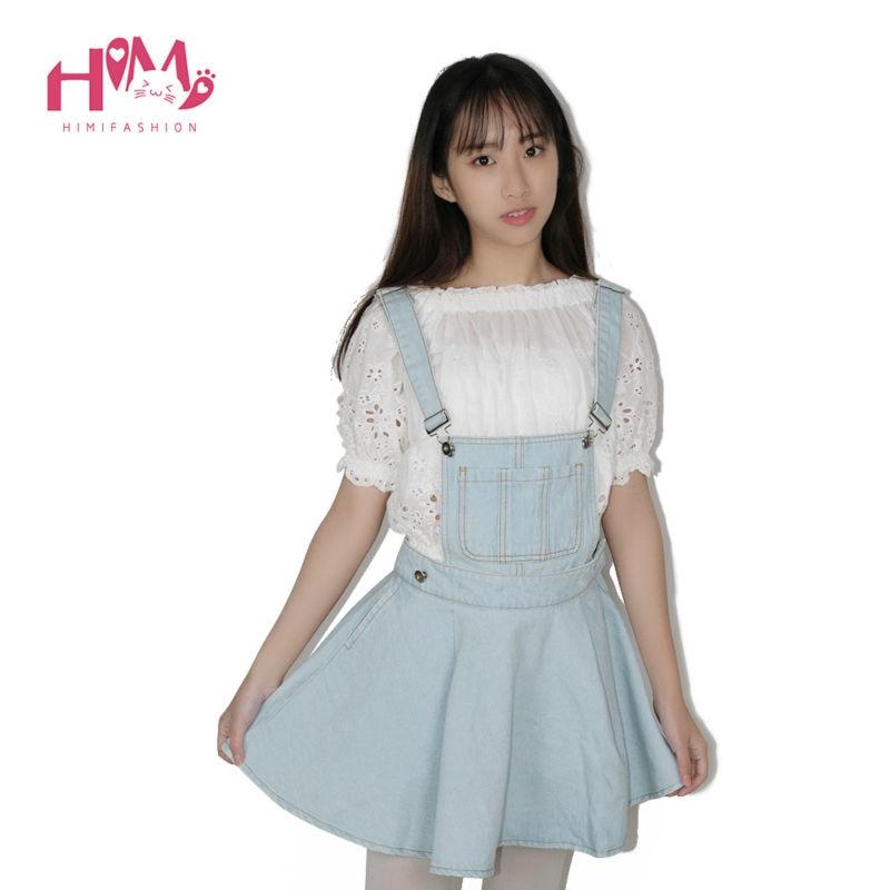 Vivi Japan Strap Schule Denim Kleid Für Damen Dunkelblau Abnehmbare - Damenbekleidung - Foto 3