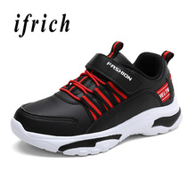 Sport Children Shoes Boys Spring Autumn Running Comfortable Lightweight Sneaker Kids