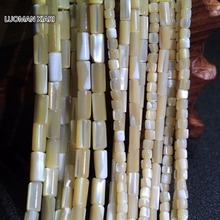 Natural Color Cylindrical Shape Trochus Top Shell Stone Bead