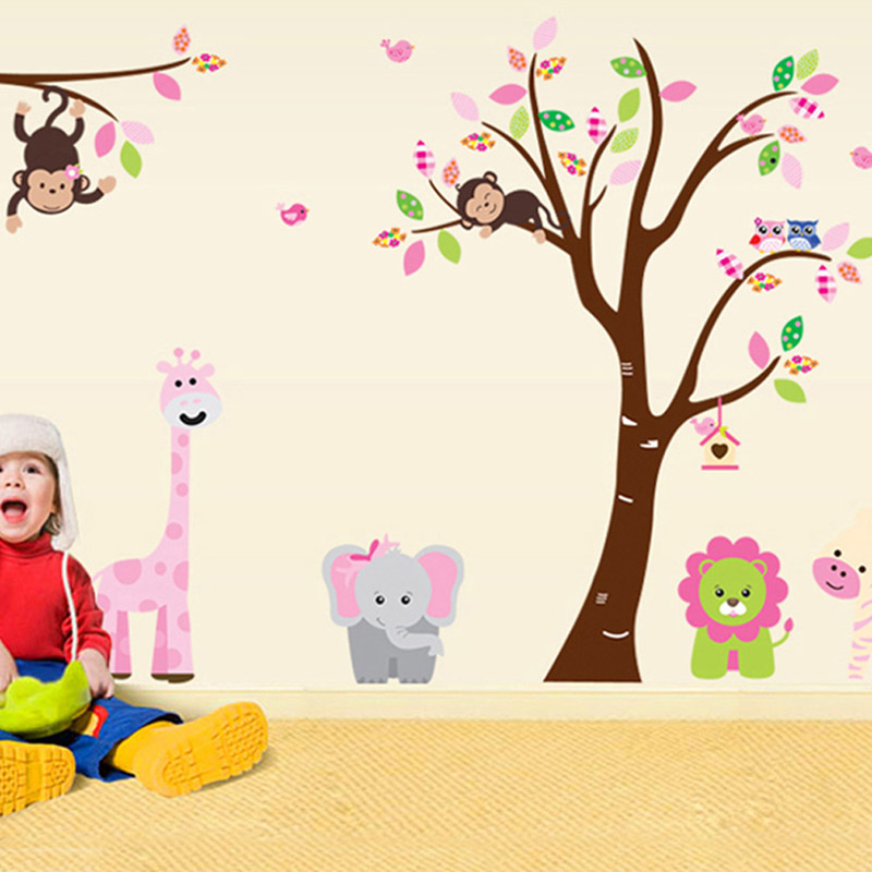 Lovely cute Monkey Lion Tree Removable Vinyl Decal Wall Stickers Kids Room Home Decor   SGG#