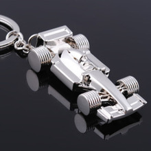 Car keys  all-wheel racing car metal