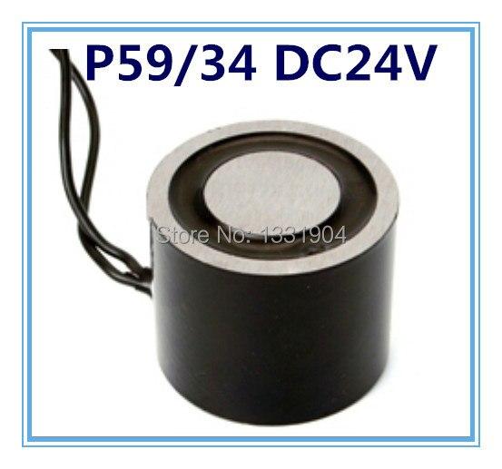 P59/34 Round Electro Holding Magnet DC24V, DC solenoid electromagnetic, Mini round electro holding magnet p100 40 round electro holding magnet dc24v dc solenoid electromagnetic mini round electro holding magnet