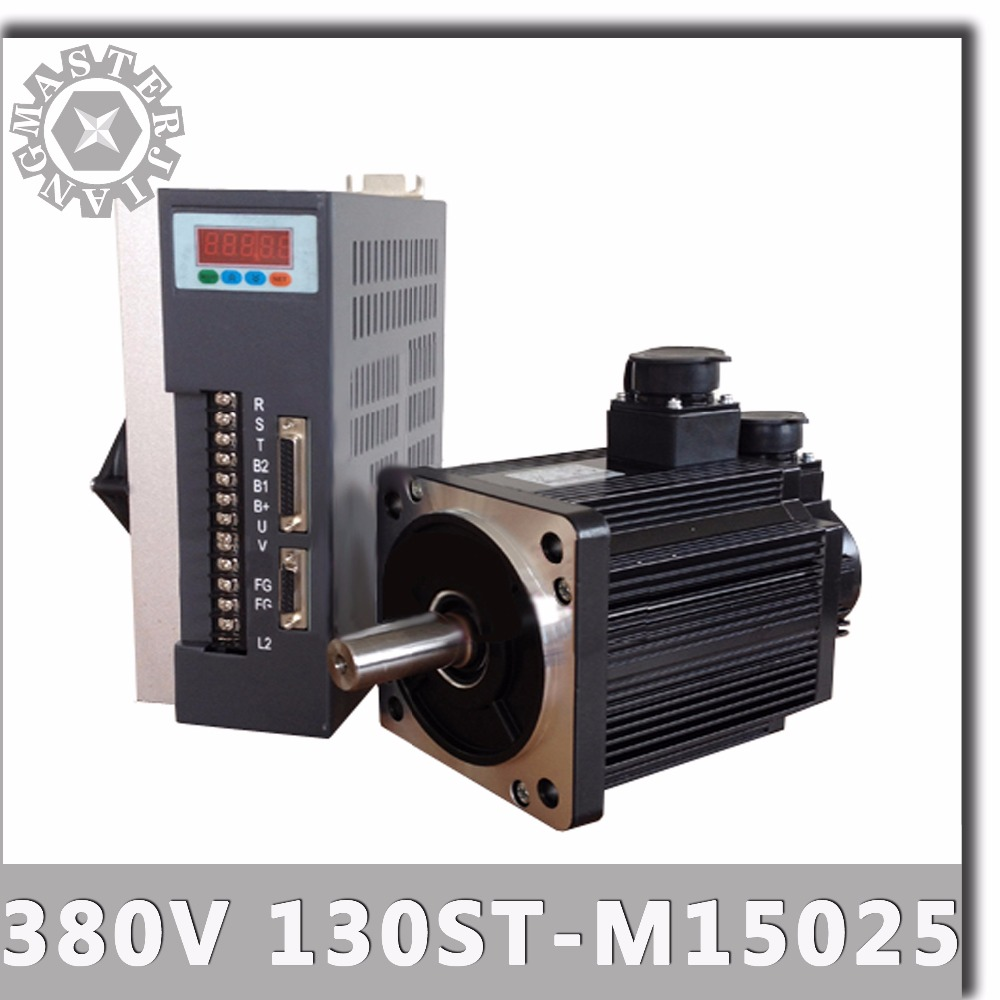 380V 3 8KW 3800W 130ST M15025 AC Servo motor 2500RPM 15N M Three Phase ac drive