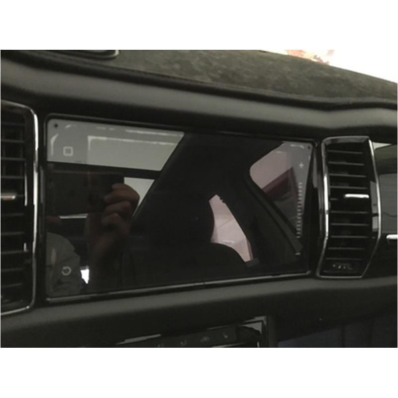 9 Inch Navigation Screen Protector For 2018 Skoda Kodiaq Karoq Protective Film