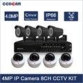 CCDCAM лучшее качество 4mp ip-камера 8ch nvr комплект с 4 купольной камерой и 4 пулевыми камерами