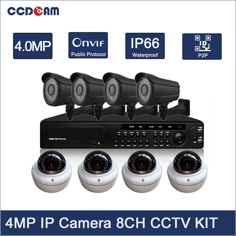 CCDCAM Best quality 4mp ip camera 8ch nvr kit with 4 dome camera and 4 bullet camera bullet camera tube camera headset holder with varied size in diameter