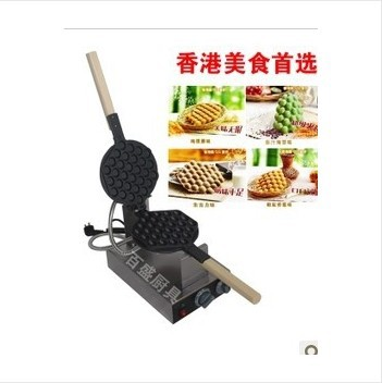 1pc FY-6 Egg puff machine HK style egg waffle maker;egg waffle iron;Bubble Waffle machine;Electric Eggettes Egg Waffle Maker stainless steel eggettes waffle maker 1400w electric waffle machine 220v 50 60hz hk qq egg maker