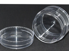 20g Clear Round sample Cream Bottle Jars container , Mini plastic for nail art storage 20ml DIY PS bottles 5PC