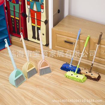 Baby mini house sweeping cleaning toy combination child mop broom set telescopic flat drag