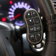 Универсальная автомобильная Кнопка рулевого колеса дистанционное