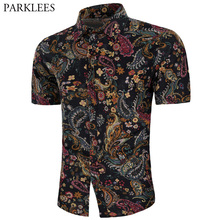 NIAN JEEP Embroidery Transparent Puls size Sexy Lace men Shirt For Male See Through