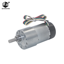 12V 24VDC 7 1600RPM 37mm Gearbox High Torque Eccentric Shaft Gear Motor With Hall Encoder Geared Motors with protective cap