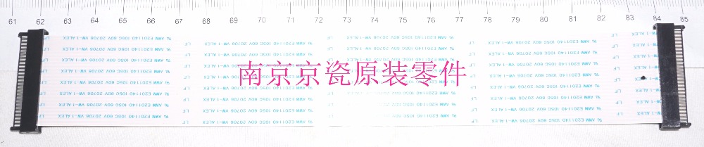 New Original Kyocera 302N446170 WIRE FFC FEED1 for:TA3501i-8001i 3051ci-7551ci new original kyocera 302n446210 wire ffc front2 for ta3051ci 3551ci 4551ci 5551ci 6551ci 7551ci