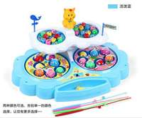 Double Layer Luxury Children Fishing Toys Exercise Hand Eye Coordination Of Environmentally Friendly Materials Battery