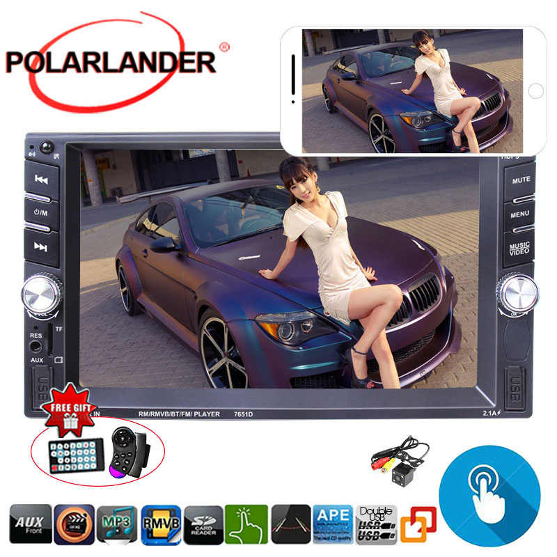 Kit multimídia automotivo touchscreen, 6.6 polegadas, hd, 2 din, mp5, rádio, fm, estéreo, bluetooth, rádio, cassete player, 2 entradas usb entrada de vídeo dvr fm