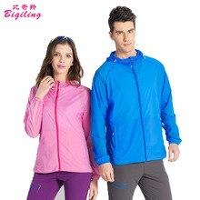 Biqiling Ultralight Summer Men Women Jacket Waterproof Sportswear Folding Hooded Breathable Sun-Protective Jacket