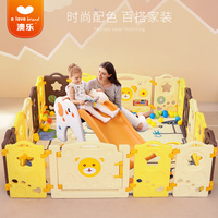 Baby Playpens Fence Children game Place Fence Kids Activity Gear Environmental Protection Barrier Game Fence EP Safety Play Yard